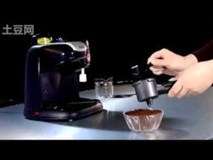 Ремонт кофемашин DeLonghi BAR 8IS в Москве