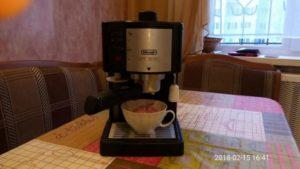 Ремонт кофемашин DeLonghi BAR 40 в Москве