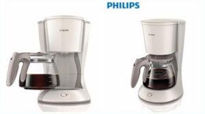 Ремонт кофемашин Philips Saeco HD 7446 в Москве