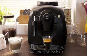 Ремонт кофемашин Philips Saeco HD 8651 в Москве