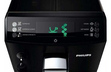 Ремонт кофемашин Philips Saeco HD 8826 в Москве